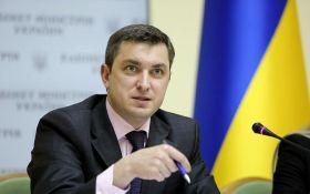 Глава Фонду держмайна подав у відставку - ЗМІ