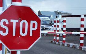 Усиление контроля на границе: Россия ограничила въезд жителям ОРДЛО