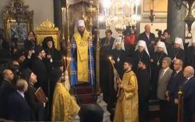 Історичний момент: онлайн-трансляція церемонії підписання Томосу про автокефалію для України