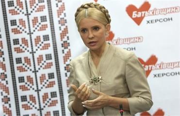 Тимошенко возглавит список «Батьківщини» на парламентских выборах, - БЮТ