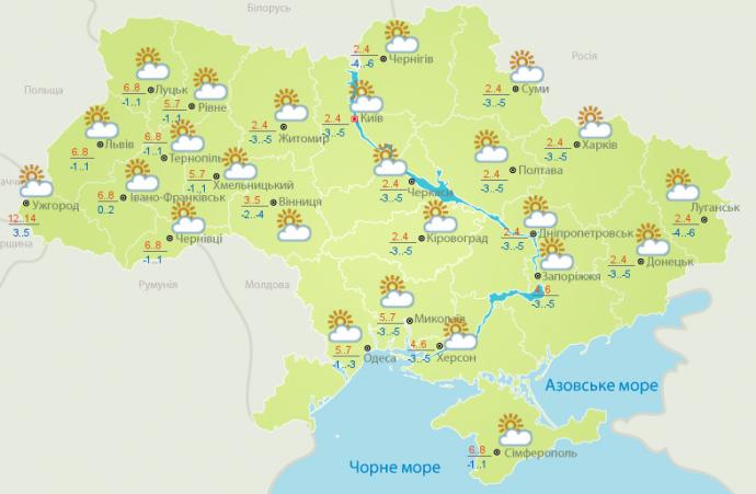 Погода в Украине на сегодня: тепло и без осадков, температура днем до +14 (1)