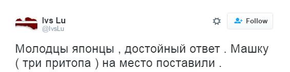 У Путіна крупно осоромилися з японською газетою: соцмережі вибухнули (1)