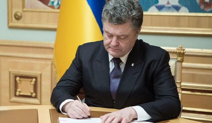 """""""Это недопустимо"""": появились письма Порошенко Яценюку, Шокину и Сытнику"""