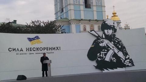 На Михайлівській площі у Києві відкрилась виставка сучасних озброєнь (12 фото) (11)