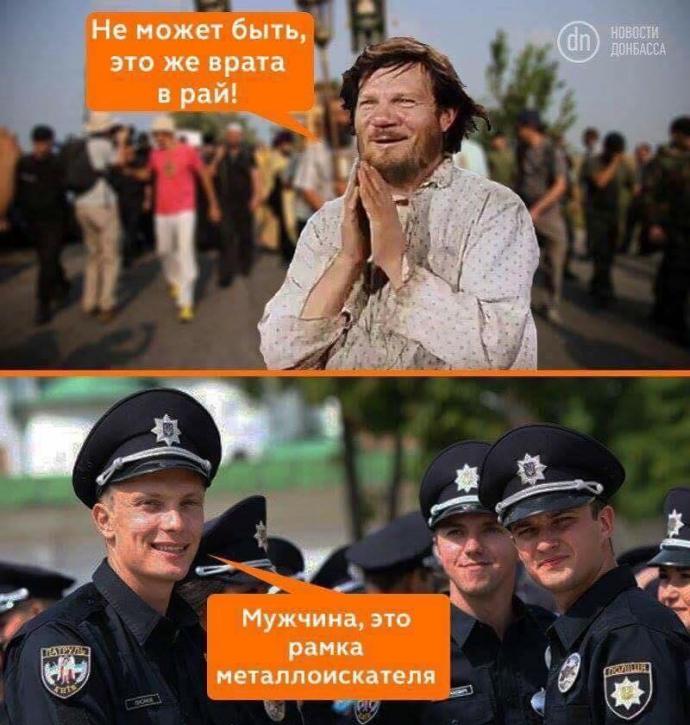 Хресна хода в Києві: у Авакова розвеселили смішною фотожабою (1)