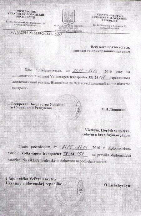 Скандал із посольством і контрабандою: Москаль завдав удар по МЗС (1)