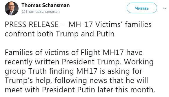 Заставьте Путина ответить: родственники жертв катастрофы МН17 обратились к Трампу за помощью (1)