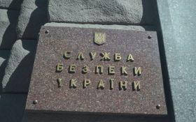 Подрыв авто ОБСЕ на Донбассе: СБУ открыла дело о террористическом акте