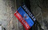 """Стало відомо про нове безчинство """"ДНР"""" проти мирних жителів"""