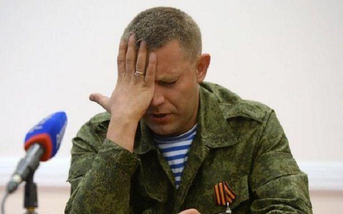 Пропагандисти Росії осоромилися з ватажком ДНР: соцмережі вибухнули