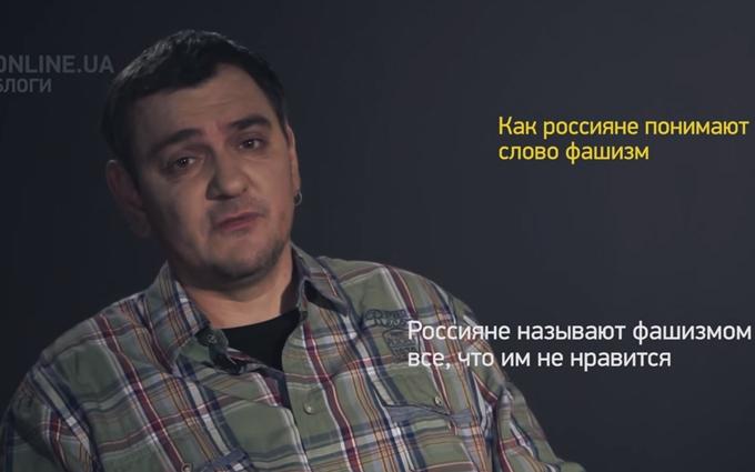 """Появилось объяснение того, почему россияне называют украинцев """"нацистами"""": опубликовано видео"""