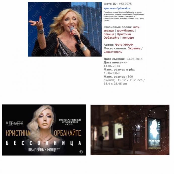 Ще одна співачка, яка співає в Криму, їде до Києва: розгорається скандал (1)