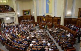 Рада відхилила резонансний законопроєкт - що сталося