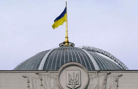 Раду пікетують матері і дружини полонених українських військових