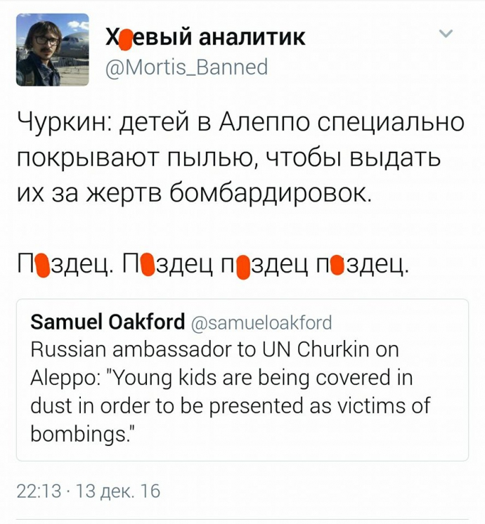 Путинский представитель в ООН поразил цинизмом, рассказывая об убитых детях (1)