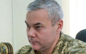 Мовою військової сили: командувач Об'єднаних сил виступив в гучною заявою