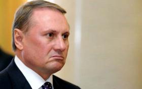 Ефремов предвидел вторжение России в Украину: обнародован новый компромат