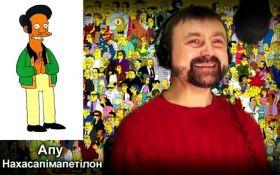 """Український """"голос"""" Сімпсонів прагне зімітувати голоси диктаторів ХХ століття"""