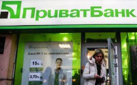 В Приватбанке объяснили, в каком случае банк может сменить владельца