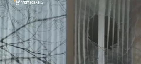В центре Киева атаковали офис Ахметова: опубликованы фото и видео (3)