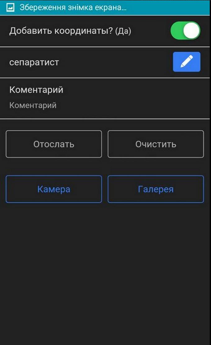 Бойовиків ДНР-ЛНР хочуть прирівняти до покемонів: стали відомі подробиці (1)