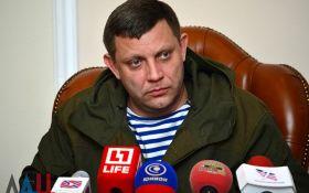 Ватажок ДНР нарешті прокоментував публікацію списків Савченко