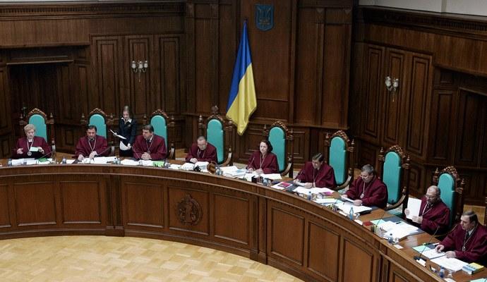 КС приступил к рассмотрению дела об изменениях в Конституцию в части правосудия