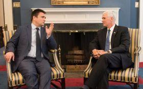 США підтримує суверенітет та територіальну цілісність України - Пенс