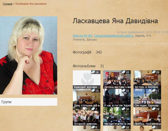 """Затятих любителів Путіна і """"руського миру"""" знайшли ще в одному місті України: стали відомі подробиці (27)"""