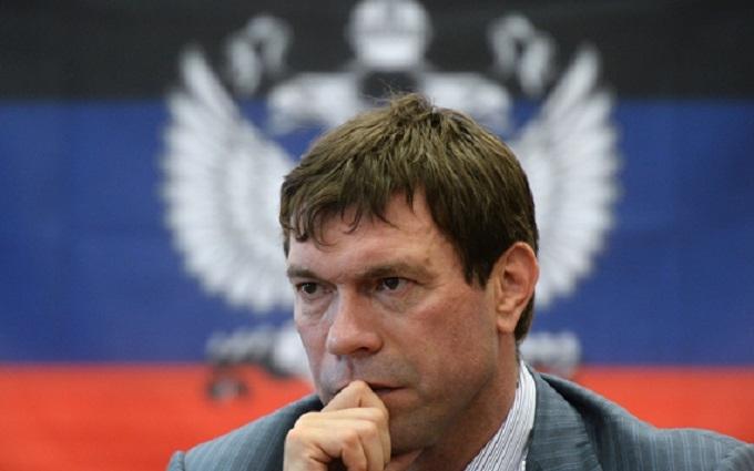 Росія щедро винагородила одіозного українського сепаратиста