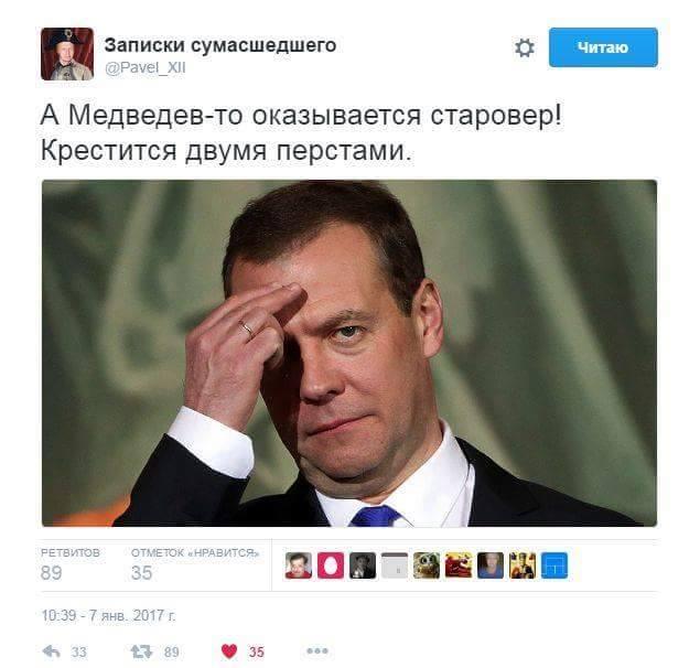 Премьер России снова стал мишенью для шуток: опубликовано фото (1)