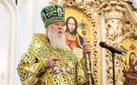 «Это не наша церковь»: Филарет подготовил ответ на решение ПЦУ
