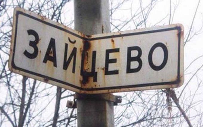 Мережу розбурхала історія про пса Путіна з Донбасу