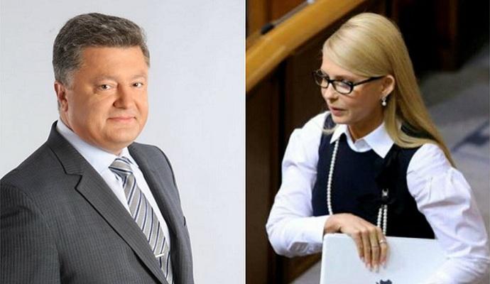 СМИ узнали о встрече Порошенко и Тимошенко