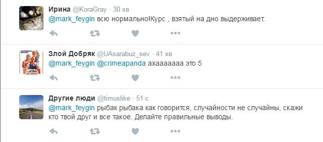 Одіозний блогер взяв інтерв'ю у Савченко: соцмережі підірвало відео (2)