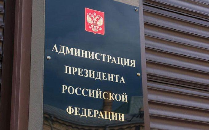 Росія відкрито готується до війни: в соцмережах обговорюють вимогу для чиновників РФ