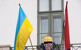 """Венгрия назвала образовательный закон в Украине """"полуфашистским"""""""