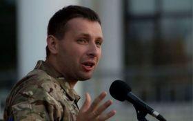 В Україні розгоряється суперечка навколо імені нардепа, який вдарив поліцейського