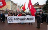 Названы регионы России, которые грозят Кремлю сепаратизмом