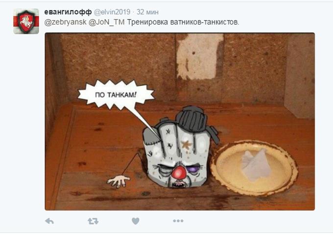Відомий карикатурист висміяв тривожного Путіна (2)