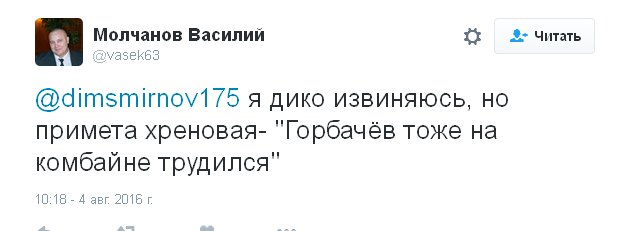 Кримська прокурор-
