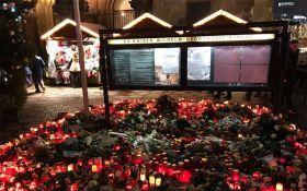 Теракт в Берлине: Украина получила печальное известие
