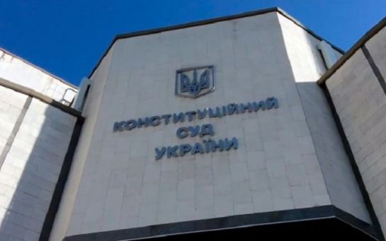 Нового голову Конституційного суду оберуть 2 листопада