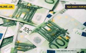 Курс валют на сегодня 19 сентября - доллар дорожает, евро дорожает