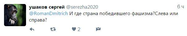 Украина не Россия: разницу ярко показали двумя фото (3)
