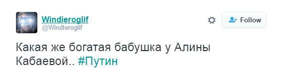 """Багата бабуся """"коханки Путіна"""" підірвала соцмережі (6)"""