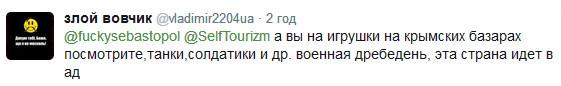 """""""Русский мир"""" в оккупированном Крыму: новые фото насмешили и ужаснули соцсети (3)"""