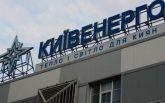 """Через заборгованість """"Київенерго"""" відключень електроенергії в столиці не буде - КМДА"""