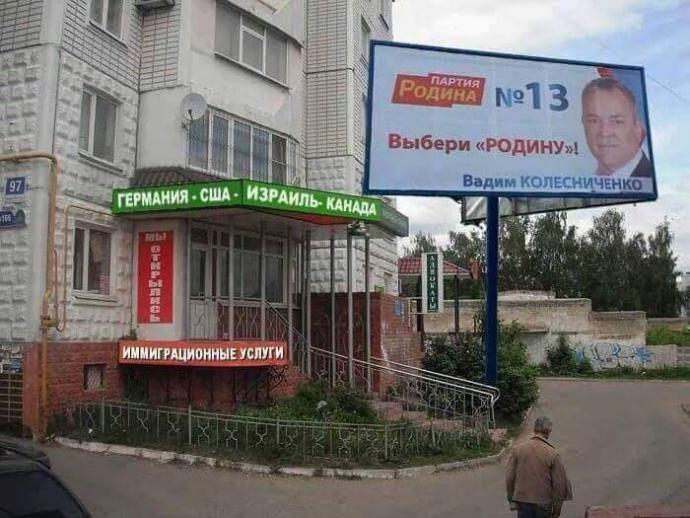 Колишній регіонал насмішив мережу своєю рекламою: опубліковано фото (1)