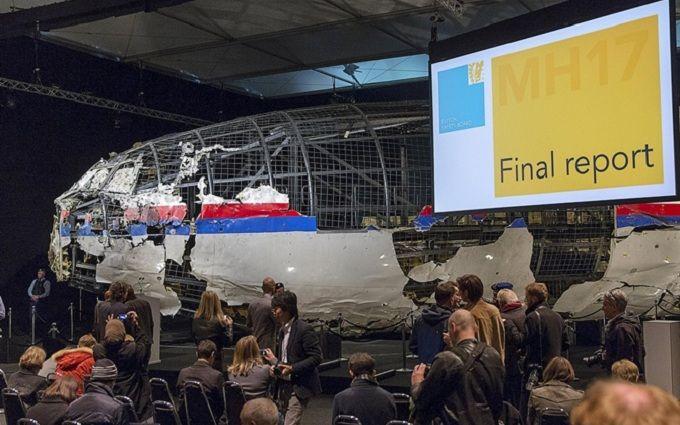 У Луценка розповіли, скільки цікавого ще залишилося у слідчих щодо MH17